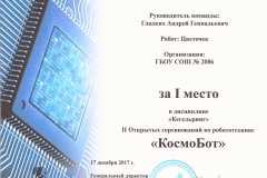 к - 0001