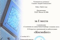 лрм - 0001