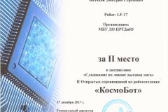 лв - 0002