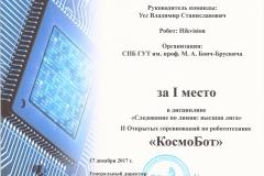 лв - 0001